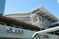 Osaka Station Stock photo [1356502] Osaka