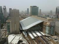 Newly became Osaka Station opening date Stock photo [1359526] Osaka