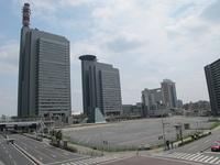 See Saitama new urban center Stock photo [1360349] Saitama