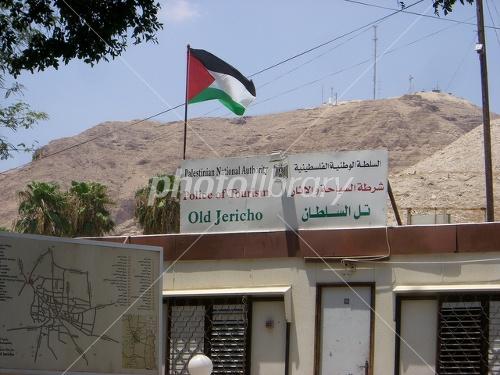 パレスチナ自治政府-写真素材 パレスチナ自治政府 画像ID 1452550  パレスチナ自治政府
