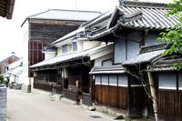 Udatsu of town-Wakimachi Stock photo [1446168] Udatsu