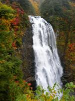 Sanjonotaki Stock photo [1452049] Waterfall