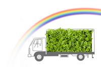 Transportation of eco image Stock photo [1453718] Car