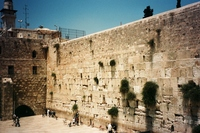Western Wall of Israel Holy Land Jerusalem Stock photo [1454088] Middle