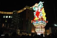 Goshogawara stand 篏?罩? multi Stock photo [1456048] Festival