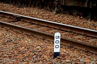Railway labeling curve target Stock photo [1456126] Yamagata