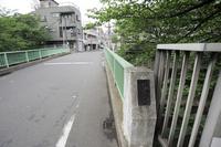 Omokagebashi Stock photo [1551731] Tokyo