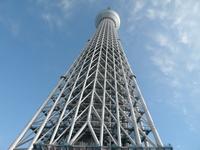 Tokyo Sky Tree Stock photo [1552326] Tokyo