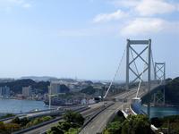 Kanmon bridge Stock photo [1553255] Kanmon