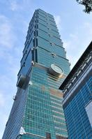 Taipei 101 Stock photo [1553301] Taipei