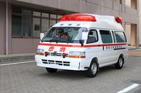 Ambulance Stock photo [1553687] Emergency