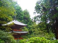 Iwafune-Temple Stock photo [1652369] Iwafune-Temple