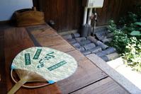 Summer veranda Stock photo [1653834] Japan