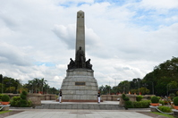 Rizal Monument Stock photo [1655487] Rizal