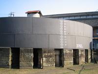 Tomioka Silk Mill iron water tank Stock photo [1655732] Tomioka