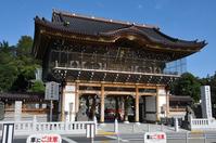 Shinshoji main gate Stock photo [1656508] Shinshoji