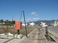 Tohoku region Pacific Ocean earthquake Ofunato damage Stock photo [1657713] Great