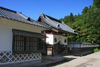 Aizu samurai residences (front gate) stock photo