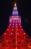 Tokyo Tower Heart mark Stock photo [1747497] Tokyo