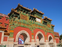 Temple Noriyuki World Heritage China, Chengde outside Hachibyo-須弥 Mountain Fukuju Stock photo [1747501] World