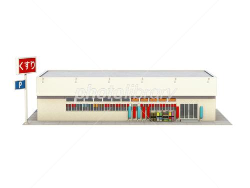 ドラッグストア 建物 イラスト素材 1829410 フォトライブラリー