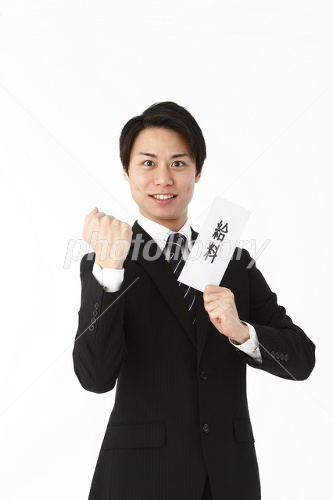 Male business Photo