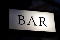 Bar Signs Stock photo [1829402] Bar