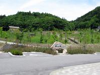 Yoshida-gun Fortress of monument Stock photo [1830628] Koriyama