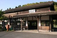 JR Hisatsu Line Ōsumi-Yokogawa Station (registered tangible cultural property of country) Stock photo [1830706] Station