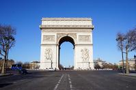Arc de Triomphe Stock photo [1833569] Arc