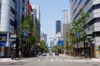 Sakaisuji Honcho Stock photo [1940970] Osaka