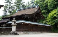 Kibitsuhiko jinja main shrine Stock photo [1943572] Kibitsuhiko