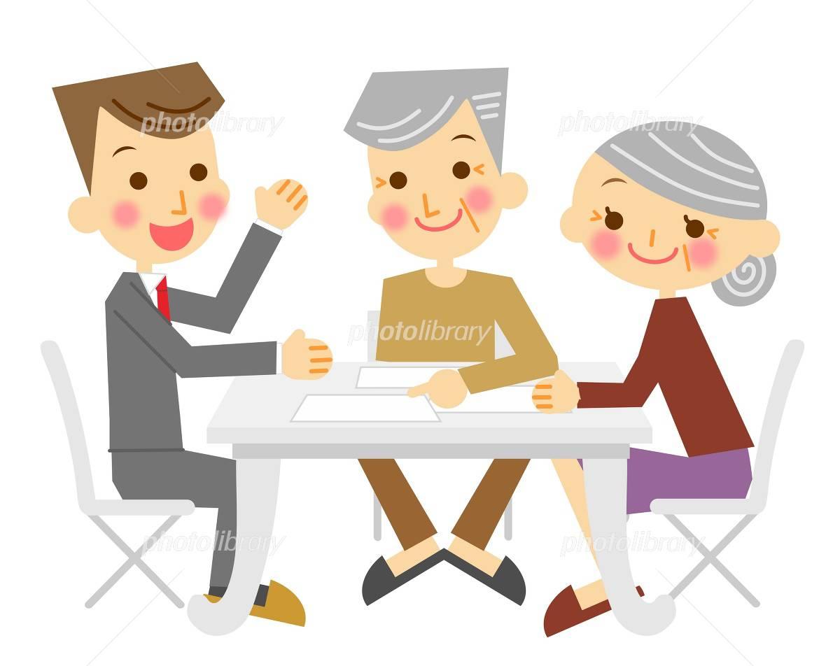 Negotiation counseling senior イラスト素材