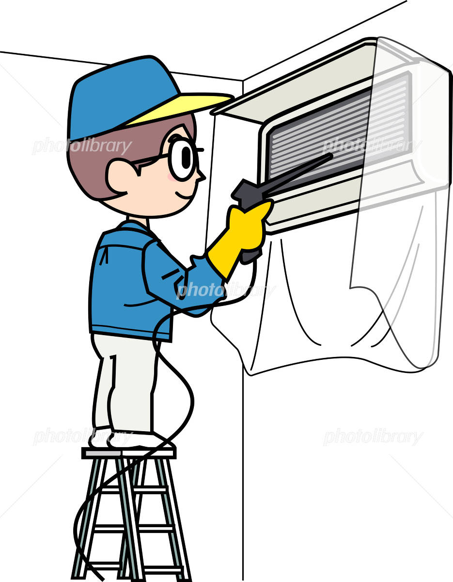 Handyman's for air conditioning repair イラスト素材