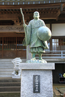 Bronze statue of Dogen Stock photo [2045140] Dogen