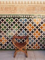 The Alhambra Stock photo [2045762] World