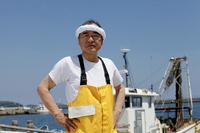 Fisherman Stock photo [2045991] Fisherman