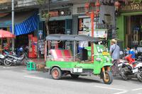 Tuk Tuk Thai Stock photo [2050153] Tuk