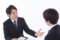 Business, meeting Stock photo [2053264] Man