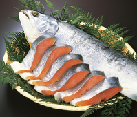 Ginke Aramaki salmon Stock photo [2053671] Food