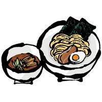 Noodle [2053760] Noodle