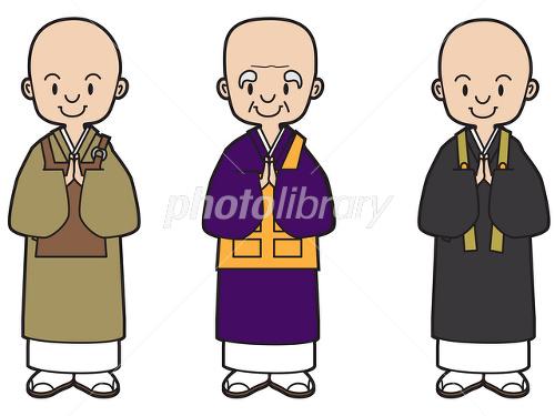 僧侶 イラスト素材 2150803 フォトライブラリー Photolibrary