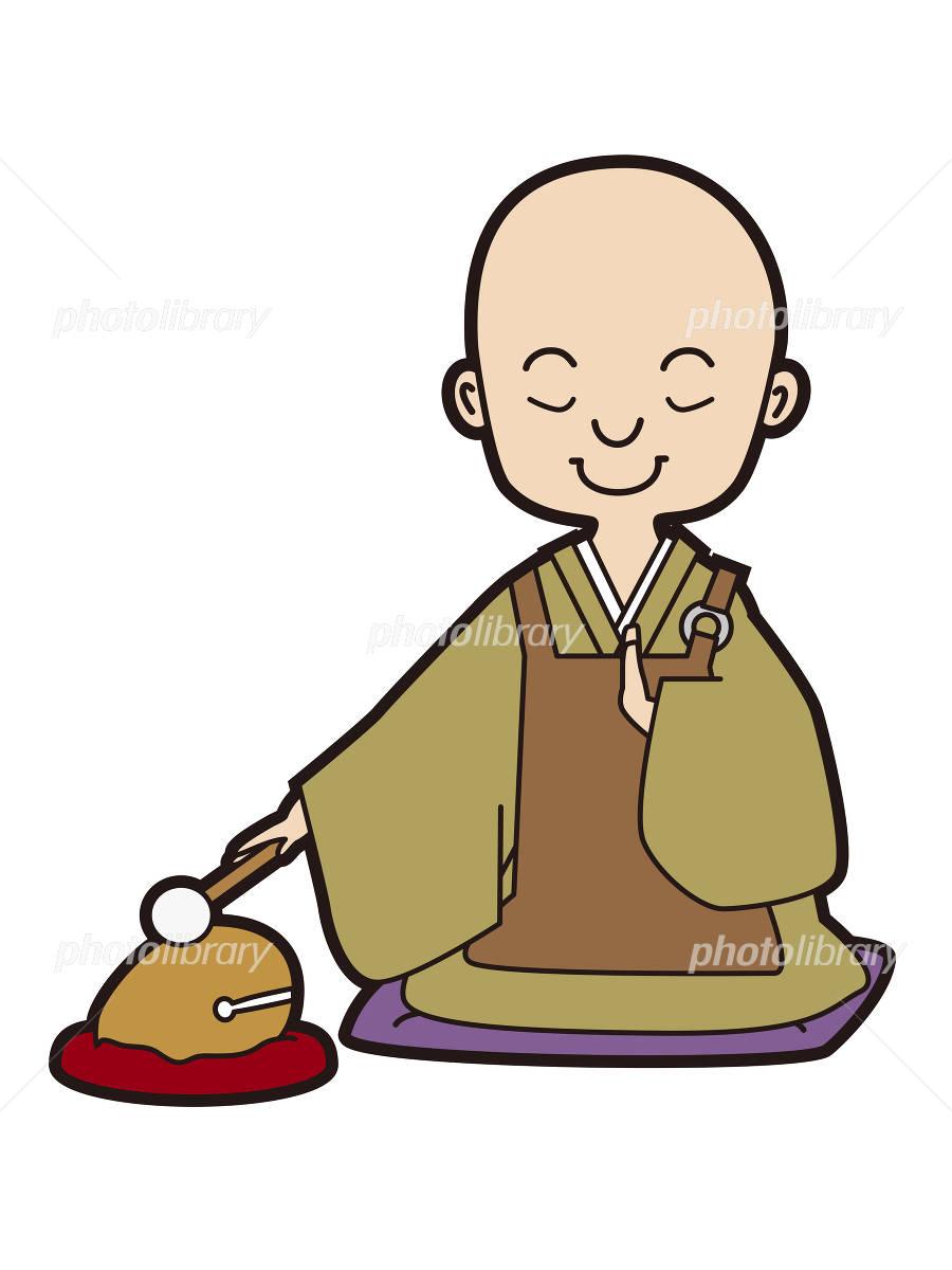 僧侶 お坊さん お経 葬式 イラスト素材 2150828 フォトライブ