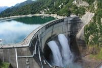 Kurobe dam Stock photo [2151175] Kurobe