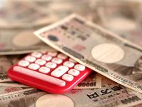 Calculator and ten thousand yen bills Stock photo [2153427] Calculator