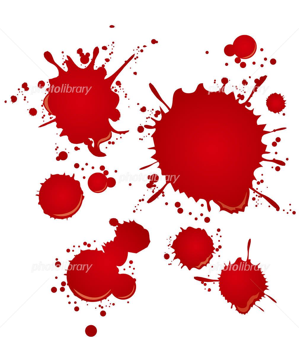 血 イラスト イラスト素材 2267889 フォトライブラリー Photolibrary
