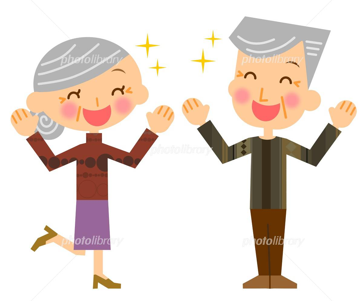 Rejoice senior couple イラスト素材