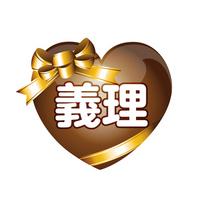 Valentine [2264398] Hart
