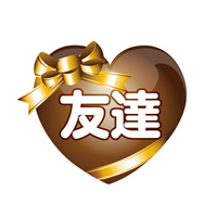 Valentine [2264404] Hart
