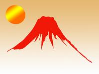 Red Fuji [2269105] New